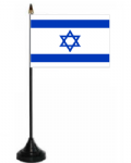 Israel Desk / Table Flag with plastic stand and base.